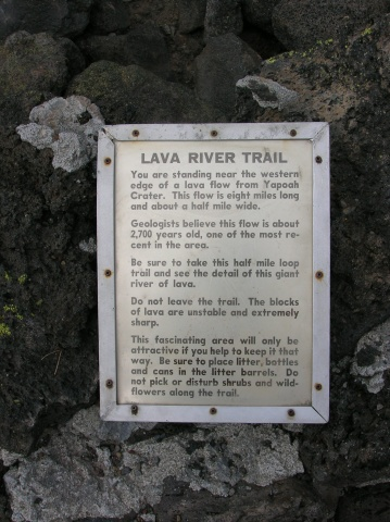 Lava River Trail